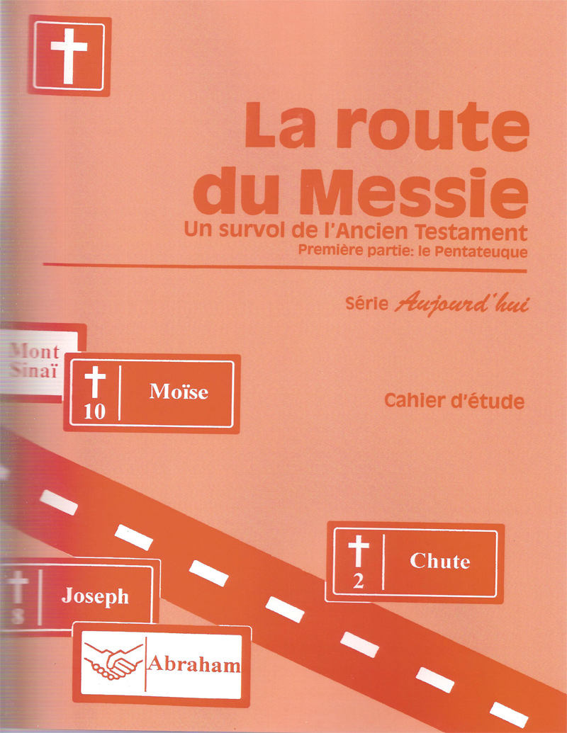 [AD02-E] La route du Messie (1re partie)
